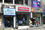 SHOP FOR SALE AT PRIME LOCATION ON RAJPUR ROAD,  OPP ST JOSEPHS ACADEMY