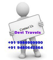 Taxi Booking in Mysore 9980909990 / 9480642564 Taxi Mysore