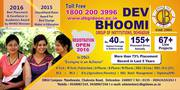 Dev Bhoomi | Best Engineering College in Uttarakhand