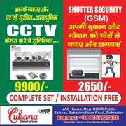 CCTV Cameras Complete set